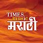 Times Music Marathi