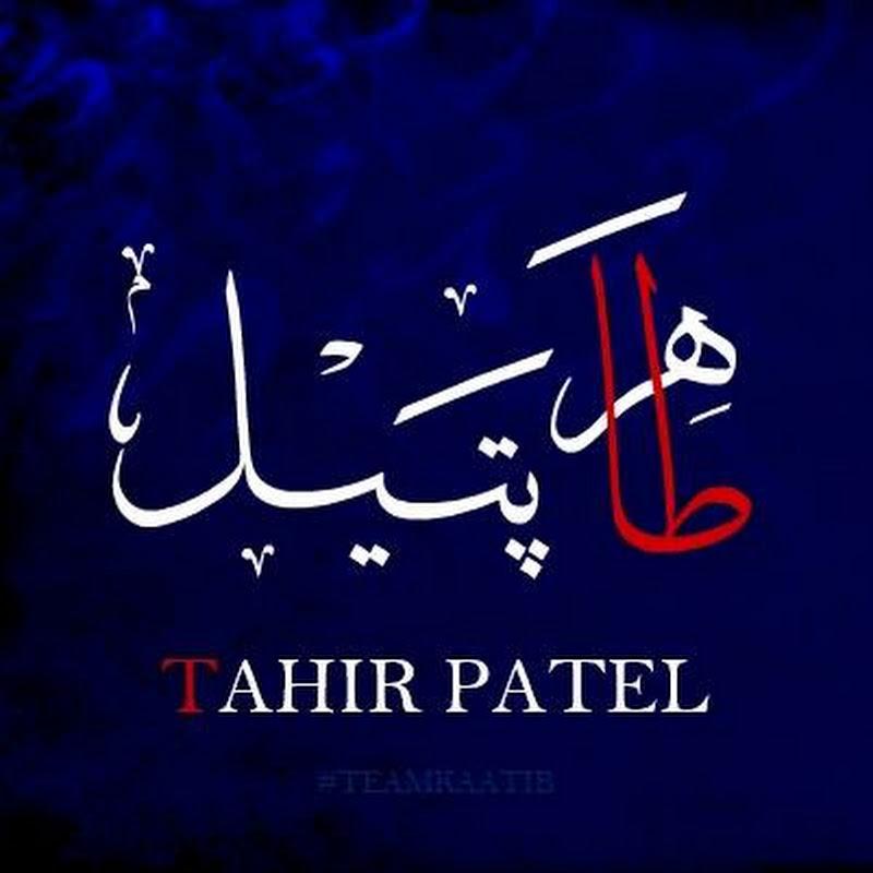 Tahir Patel