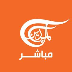 Al Mayadeen Live