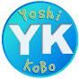 よし工房 / Yoshi WorkShop
