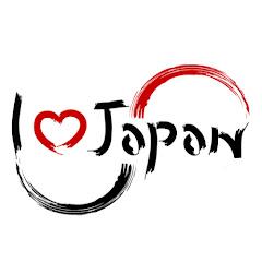 ช่อง Youtube I Love Japan ภาษาญี่ปุ่น เที่ยวญี่ปุ่น