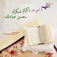 Ibrahim Salem