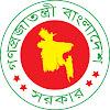 Government Job Bangladesh