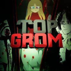 TopGrom