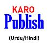 KaroPublish