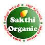 Sakthi Organic