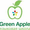 Языковая школа Green Apple Сумы