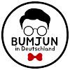 범준 in Deutschland