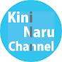 気になるチャンネル/Kininaru_Channel