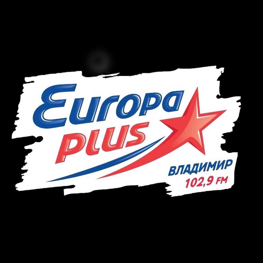 Картинки о футболе европа плюс