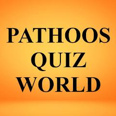 Pathoos quiz world