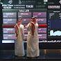 تداول السعودي الخليجي - الأفضل في التداول