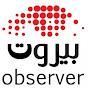 Beirut Observer