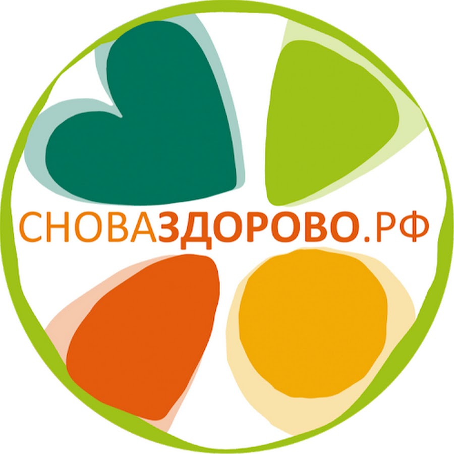 Снова Здорово Рф Хабаровск Интернет Магазин
