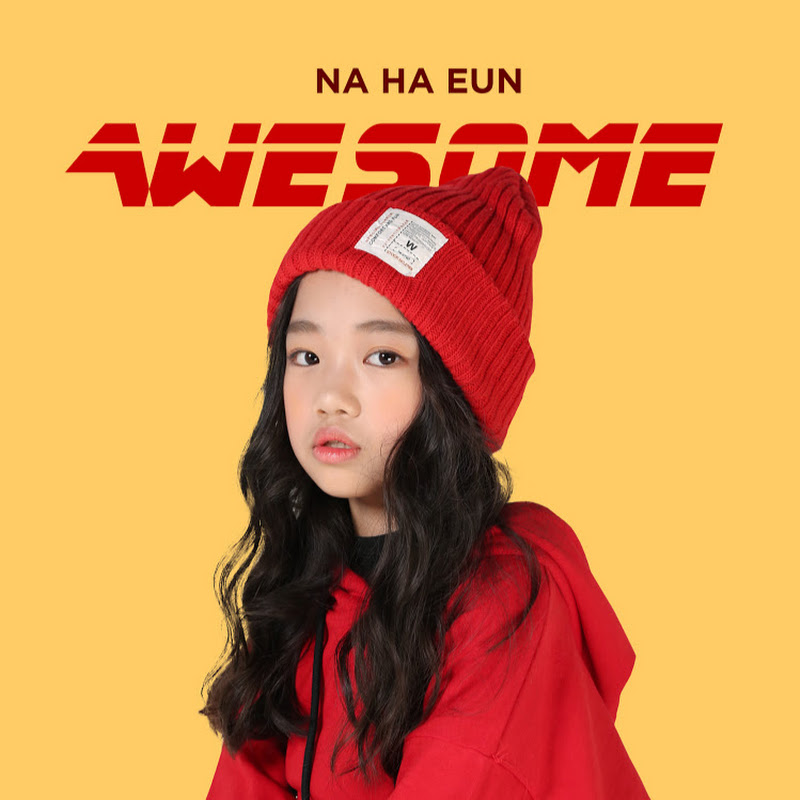 [Awesome Haeun]어썸하은