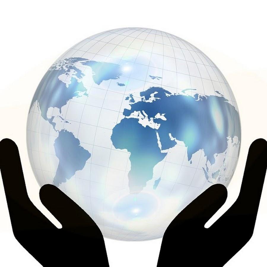 картинка шар земной в руках на прозрачном фоне только этот день