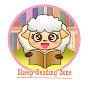 Sheep Reading Zone