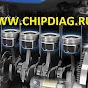 ChipDiag.ru