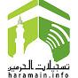 Haramain Support