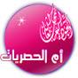 HQAnime4 Arab
