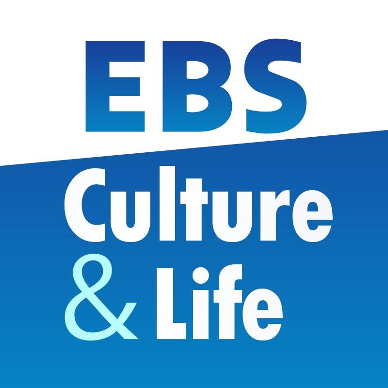 Ebsculture (ebs 교양)