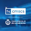 TV Câmara de São Caetano do Sul