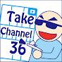 Take_Channel/HobbySpace36