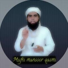 Mufti sayyed Mansoor Ahmed qasmi