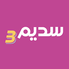 Photo Profil Youtube Official Sadeem