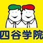 自閉症・發達障害の療育【四谷學院の發達支援講座ちゃんねる】