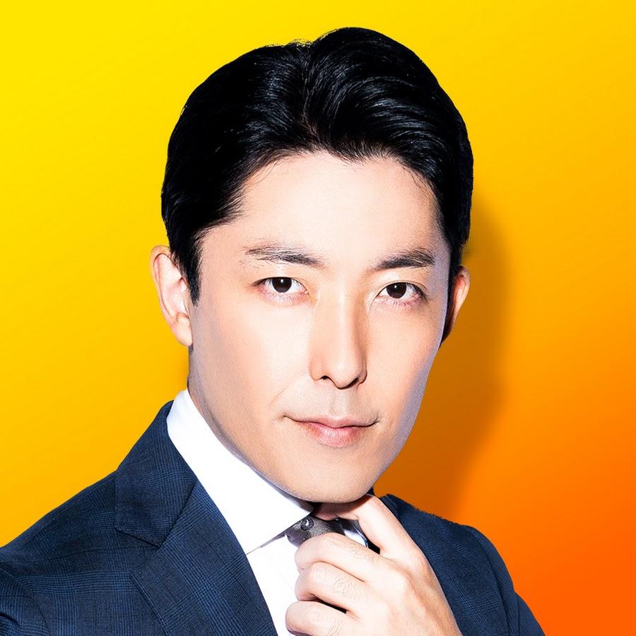 中田敦彦のYouTube大学 - YouTube