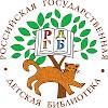 (YouTube) Российская государственная детская библиотека