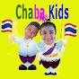 Chaba Kids