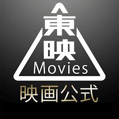 東映映画チャンネル