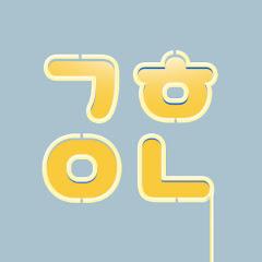 국회 공식 채널 Channel