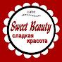 Sweet Beauty сладкая красота