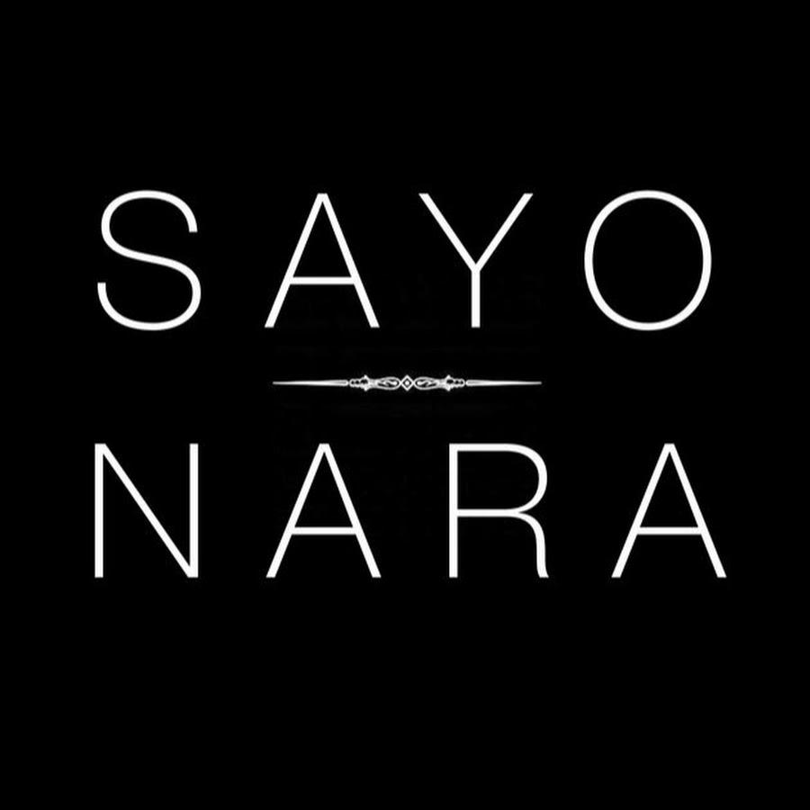 Сайонара картинка слова