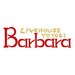 代々木Barbara