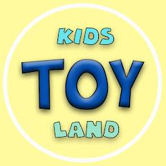 KIDS TOY LAND