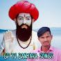 GP TV BANJARA SONGS