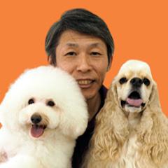 犬のしつけチャンネル / テレビチャンピオン 金倉 高志