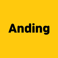 Anding