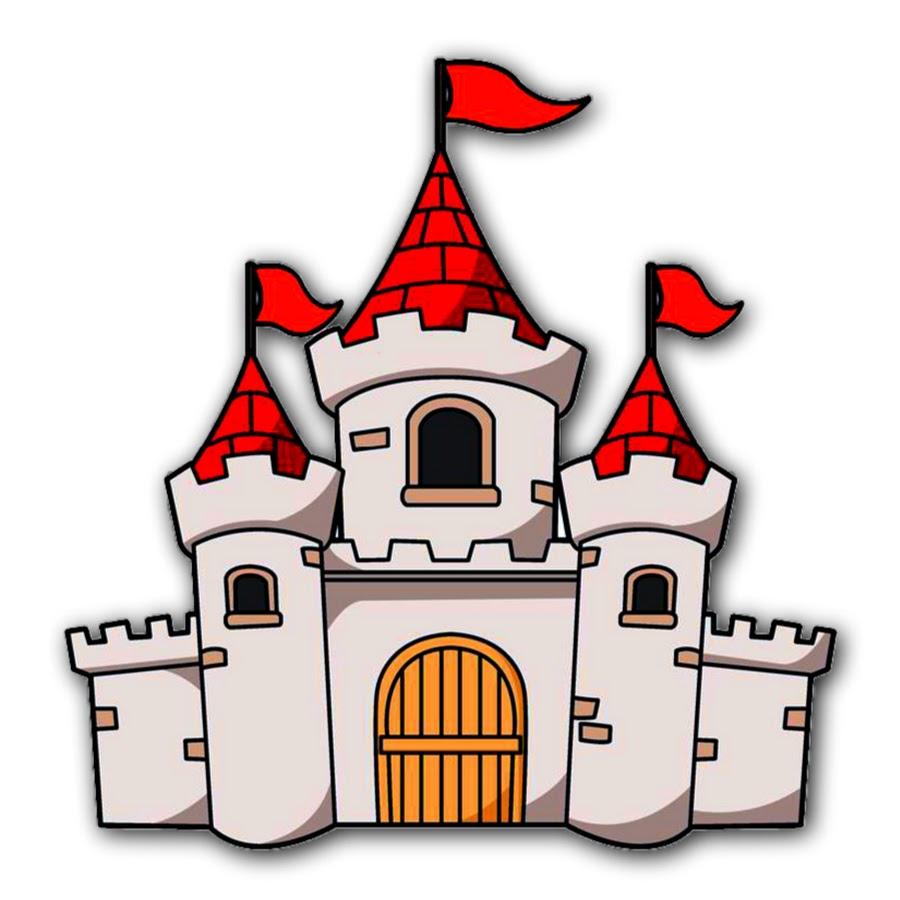 Картинки замки для детей на белом фоне