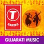 T-Series Gujarati