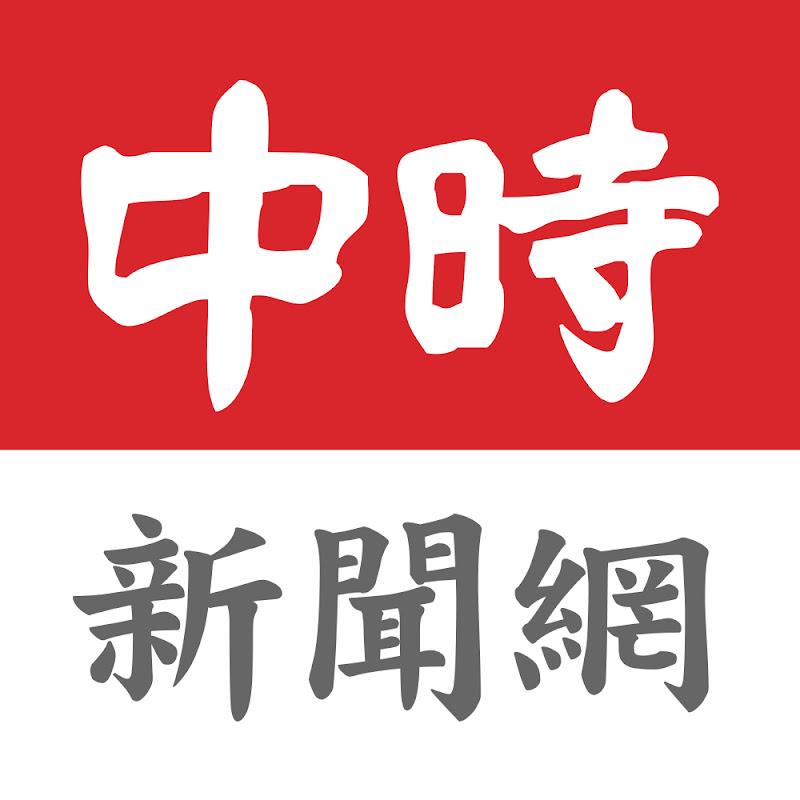 ct小編-janny title=