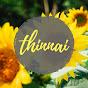 Thinnai Thamizh