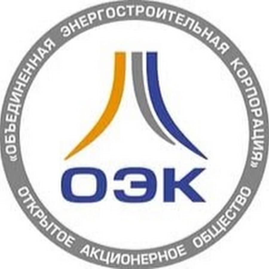 Оао объединенная энергосбытовая компания официальный сайт компания виннер выборг сайт