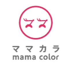 ママカラチャンネル