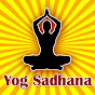 Yog Sadhana