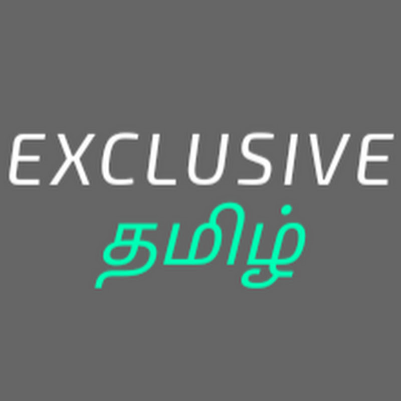 Exclusive Tamil Music (exclusive-tamil-music)